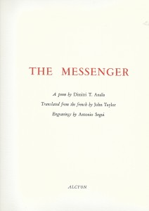 Dimitri Analis, The Messenger, London: Alcyon, 1992. (épuisé)