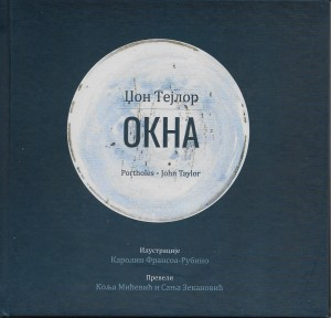 OKHA (Portholes), translated by Sanja Zekanović and Kolja Mićević, Writers Association of the Serbian Republic, 2018