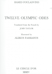 Hamid Foulavend, Twelve Olympic Odes, Le Cercle d'Or, 2003