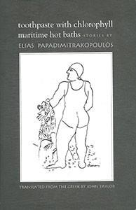 Elias Papadimitrakopoulos, Toothpaste with Chlorophyll & Maritime Hot Baths, Santa Maria: Asylum Arts, 1992.